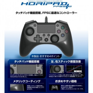 hori-pad-fps-plus-for-playstation-4-415687.2